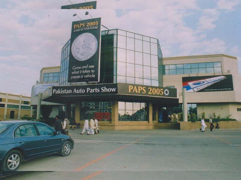 paps-2005-show