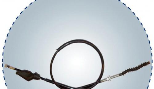 Clutch Cable 125cc