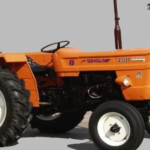 AL_GHAZI Tractor Spare Parts