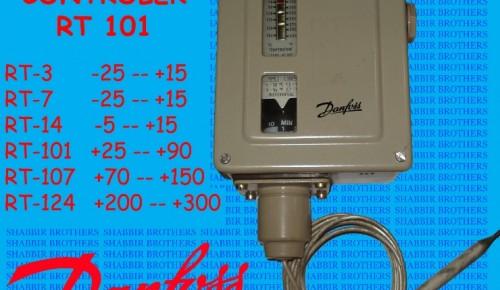 temperature-controler